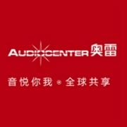 廣州杰士萊電子有限公司(奧雷音響)