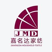 东莞市嘉名达家纺有限公司