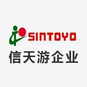 东莞市塘厦信天游五金塑胶制品厂