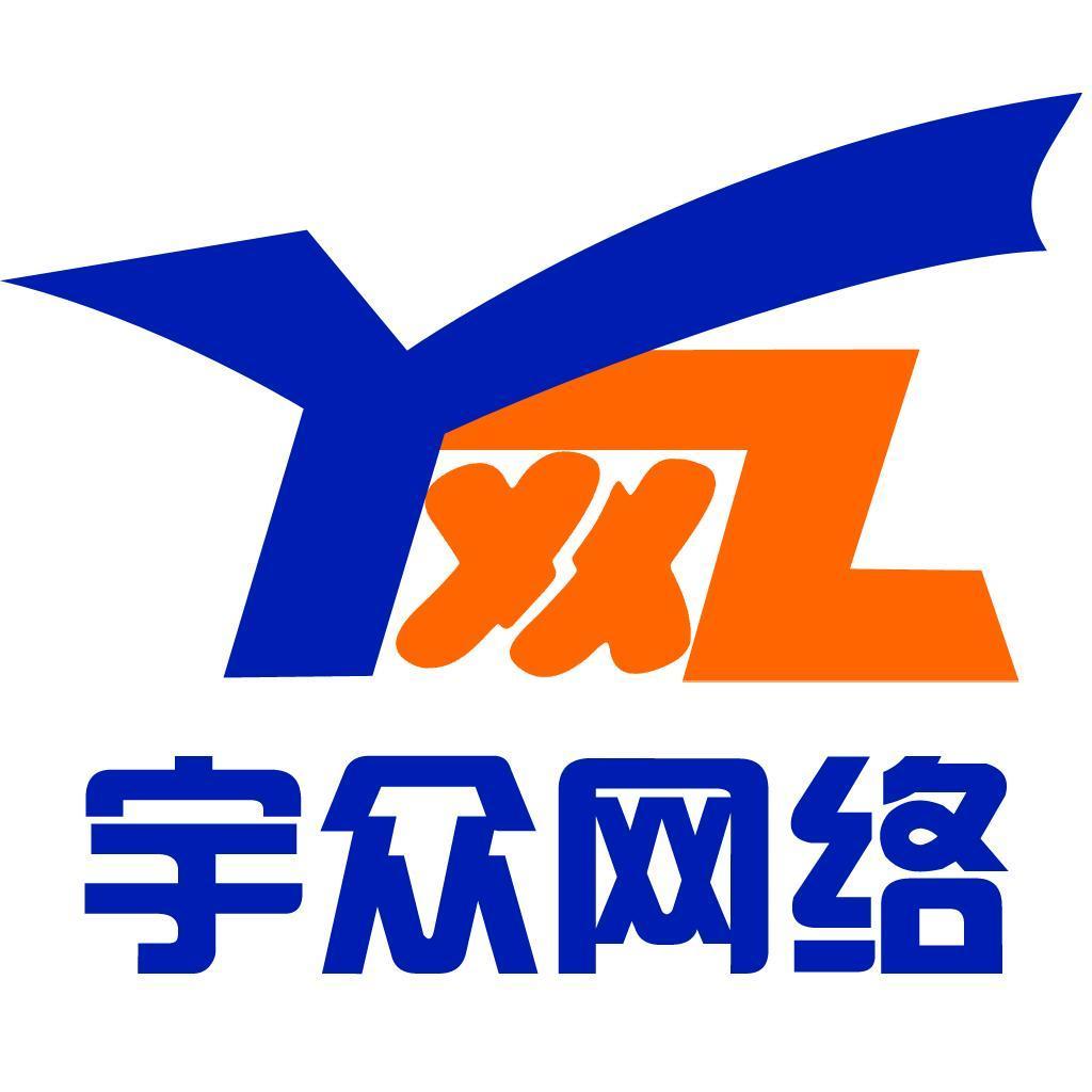 东莞市宇众网络科技有限公司