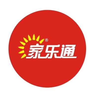 深圳市家乐通商贸有限公司
