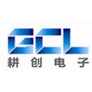 深圳市耕创电子有限公司