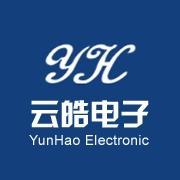 东莞市云皓电子有限公司