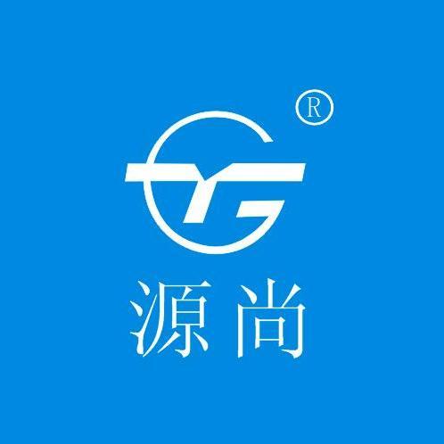 深圳市源尚自动化技术有限公司