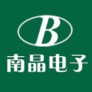 东莞市南晶电子有限公司