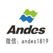 东莞安第斯控制技术有限公司