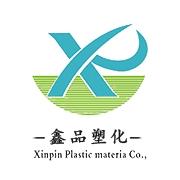 东莞市鑫品塑胶原料有限公司