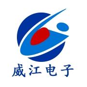 東莞市威江電子有限公司