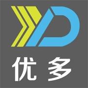东莞市优多新材料科技有限公司