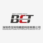 深圳市宝科特精密科技有限公司