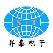 东莞市昇泰电子塑胶制品有限公司