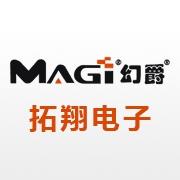 东莞市拓翔电子科技有限公司