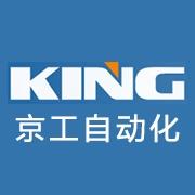 东莞市京工自动化设备有限公司