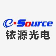 东莞市铱源光电科技有限公司