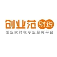 广东创业范实业发展有限公司