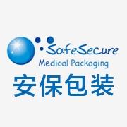 东莞市安保医用包装科技有限公司