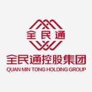 深圳前海全民通金融资本控股集团有限公司东莞虎门分公司