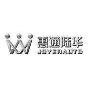 东莞惠通陆华汽车销售服务有限公司
