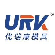 深圳市优瑞康模具科技有限公司