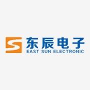 深圳市东辰电子有限公司
