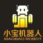 深圳市小宝机器人有限公司