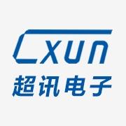东莞市超讯电子有限公司