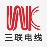 东莞三联电线有限公司