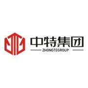 广东中特建设集团有限公司