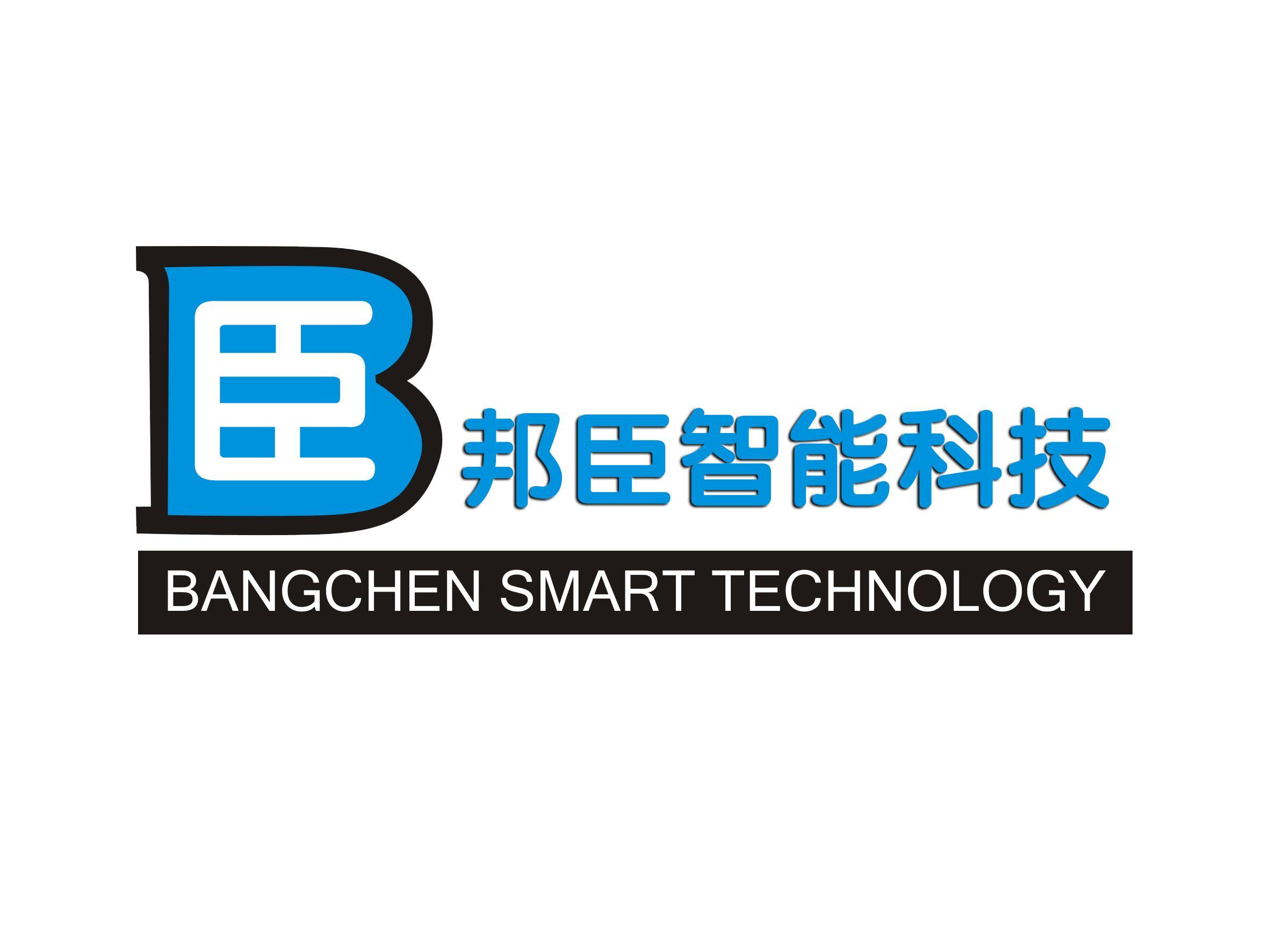 深圳市邦臣電腦有限公司