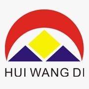 东莞市惠旺迪通讯科技有限公司