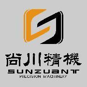东莞市尚川精密机械有限公司