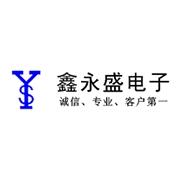 惠州市鑫永盛电子有限公司
