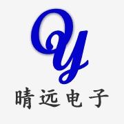 东莞市晴远电子有限公司