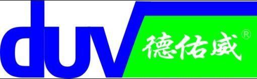 惠州市德佑威新材料有限公司