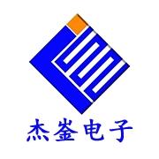 东莞市杰崟电子科技有限公司