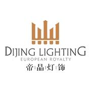 东莞市帝晶灯饰有限公司