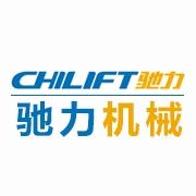广东驰力机械有限公司