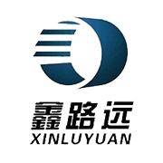 深圳市鑫路遠電子設備有限公司