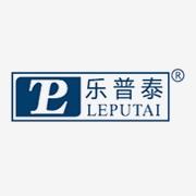 广东乐普泰新材料科技有限公司