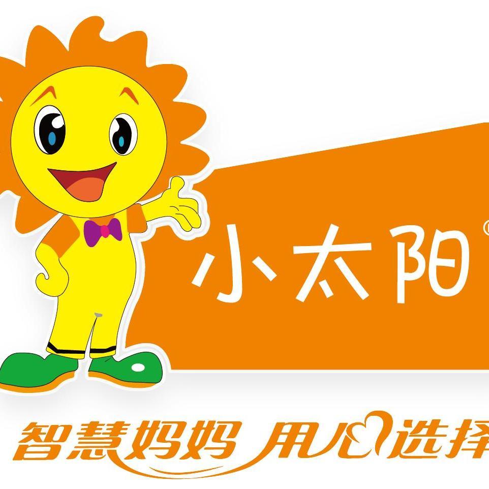 广东蚂蚁教育科技有限公司