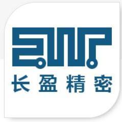 东莞长盈精密技术有限公司