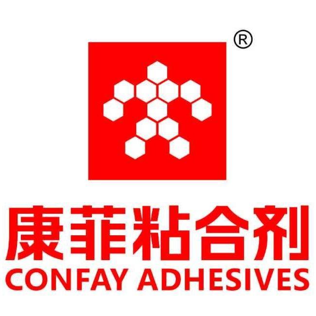 康菲胶粘剂技术(广东)有限公司