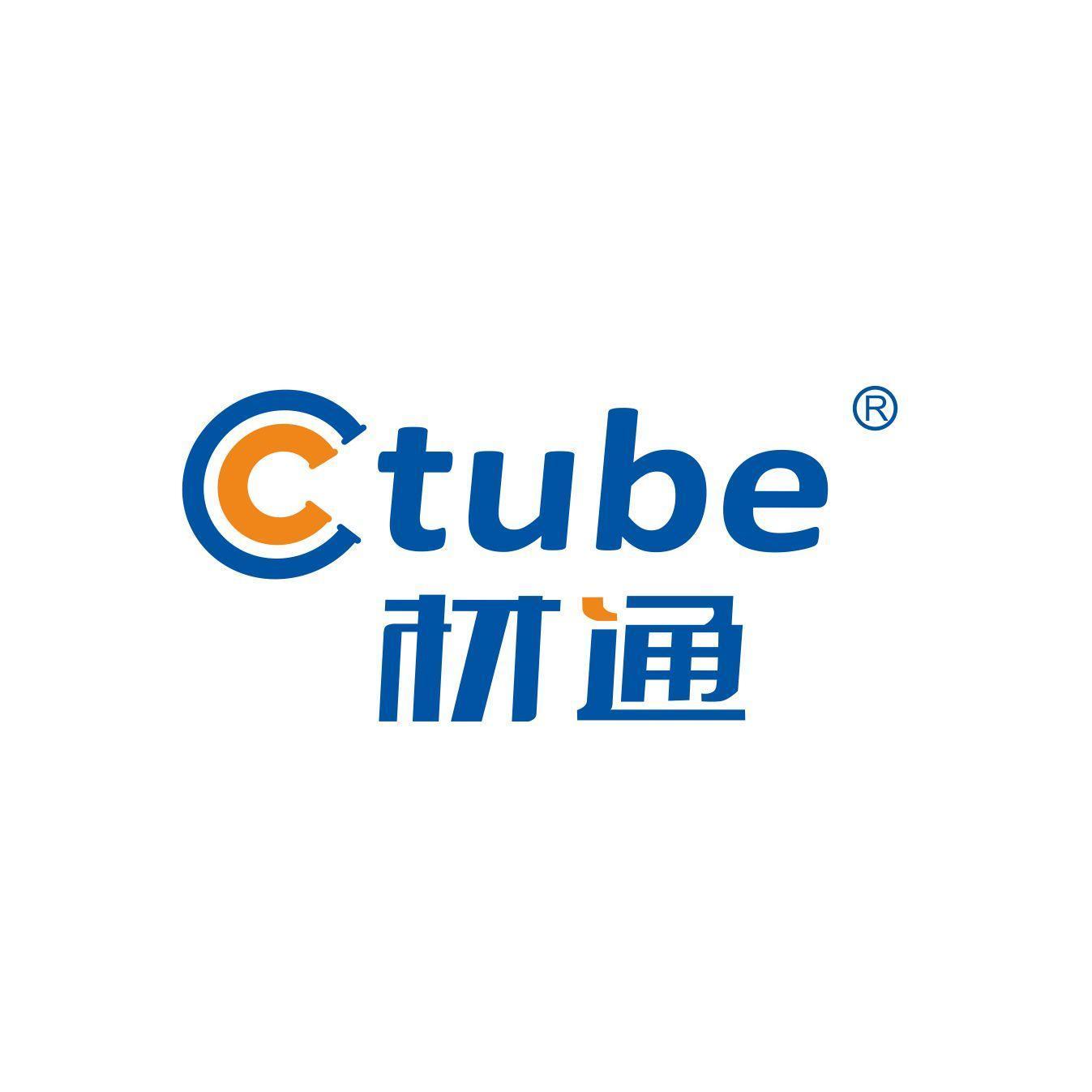 广东材通实业有限公司