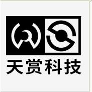 惠州市天賞科技有限公司