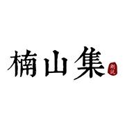 东莞市合德家居饰品有限公司