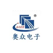 深圳市奥众电子有限公司