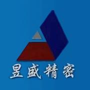 深圳市昱盛灏科技有限公司