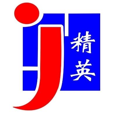 东莞市长安镇精英美容美发职培训学校
