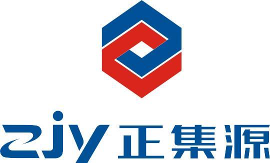 惠州市正集源工業有限公司