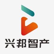 东莞市兴邦知识产权代理事务所(特殊普通合伙)